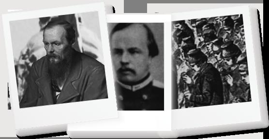 러시아 문학의 거장 : 도스토예프스키