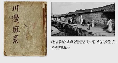 다큐 문학 기행 : 셜록 홈즈의 부활 코난도일