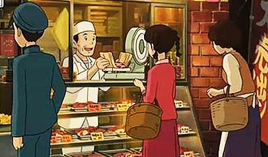 디쉬인사이드 도쿄:돈카츠 스시 카레 소바 덮밥 어느가족 너의 이름은 코쿠리코 언덕에서 도쿄이야기의 세계 - 5