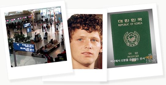 다큐 책을 읽다 : 여권에 담긴 결정적 순간들-4