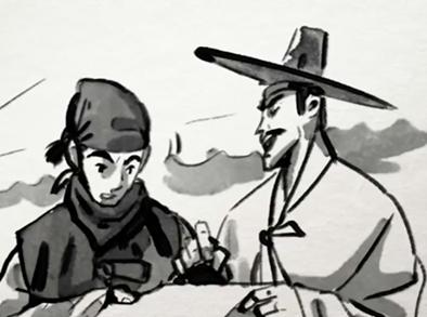 고전의 지혜 : 조선의 비밀 첩보원 체탐인