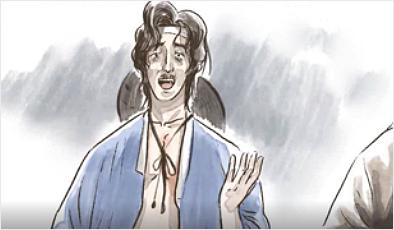 고전의 지혜 : 조선탐정실록(여우 살해 사건)-1