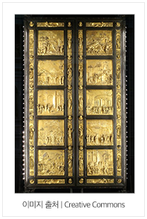 기베르티의 천국의 문