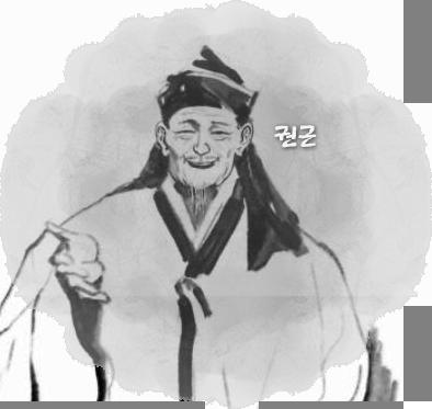 고전의 지혜 : 정도전과 권근의 운명을 가른 외교문서, 표전문 사건
